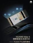 Huawei Pay - Huawei startet eigenen mobilen Bezahldienst