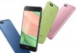 Huawei Nova 2 und Nova 2 Plus offiziell in China vorgestellt